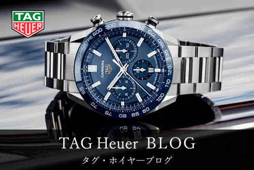 TAG Heuer BLOG